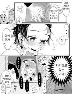 Little Wich Academia, My Hero Academia Manga, Yaoi Hard, Demon Hunter, Latest Anime, Dragon Slayer, Free Anime, Slayer Anime, Kawaii Art