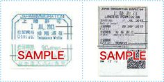 Passport must bear the visitor stamp in order to get a rail pass.