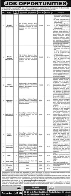 Jobs Opportunities in Punjab Education Foundation Lahore 2015 ~ Jobs in Pakistan