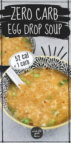An almost no carb egg drop soup makes the perfect no carb meal or no carb dinner. Super filling and easy, this keto soup recipe is healthy, has 52 calories, and 0.6 net carbs. Gluten free, paleo, and low carb too. Low Carb Soup Recipes, Low Calorie Recipes, Diet Recipes, Cooking Recipes, Healthy Recipes, Healthy Low Fat Meals, Low Calorie Soups, Egg Dinner Recipes, Carb Free Meals