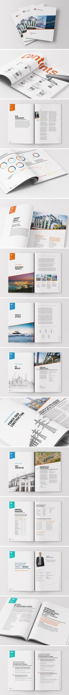 Годовой отчет для Стройтрансгаза, Годовой отчет © Praxis Advance