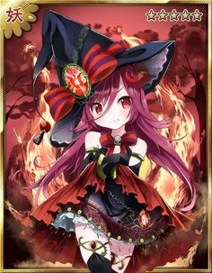 Ayakashi Ghost Guild - Wrathful Witch
