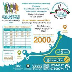 Islam Presentation Committee Kuwait    http://ipc.org.kw/marathon/