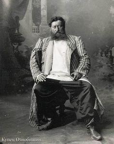 Russian merchant Oznobishin. Russia. 1887.
