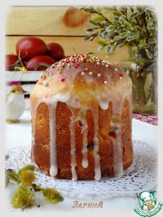 Кулич пасхальный - кулинарный рецепт Bread Recipes, Baking Recipes, Cake Recipes, Dessert Recipes, Ukrainian Recipes, Russian Recipes, Russian Desserts, Easter Recipes, Sweet Bread