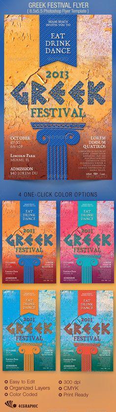 Greek Festival Flyer Template - $6.00