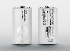 can not find the origin of this post but I had to pin it. It's great that someone would put so much thought into the appearance of a battery that gets hidden inside something else.