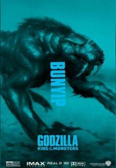 Bunyip in Godzilla King of the Monsters Ferrou de vez All Godzilla Monsters, Godzilla Comics, Godzilla Vs, Monster Design, Monster Art, Godzilla Birthday, King Kong Vs Godzilla, Legendary Monsters, Monster Names