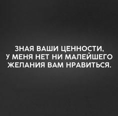 """Новости Демотиваторы. <a href=""""http://soulexpert.ru"""">Эксперт души</a>"""