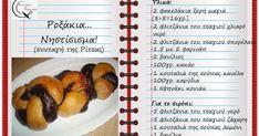 Ροξάκια...Νηστίσιμα! Greek Desserts, Greek Recipes, Greek Meals, Yams, Sausage, Food And Drink, Sweets, Beef, Drinks