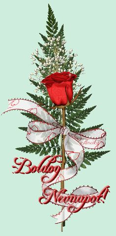 NÉVNAPI KÉPEK Name Day, Flag, Birthday, Roses, Gardening, Birthdays, Pink, Saint Name Day, Rose