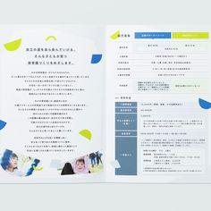 2019年開園の企業主導型保育園わかば保育園さま。ティザーサイトと連動したパンフレットを制作させていただきました。 Yearbook Pages, Yearbook Spreads, Yearbook Layouts, Magazine Layout Design, Book Design Layout, Design Design, Corporate Brochure Design, Brochure Layout, College Guide