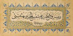 Embedded Persian Calligraphy, Islamic Art Calligraphy, Masters, Islamic Quotes, Art Art, Muslim, Twitter, Master's Degree, Islam