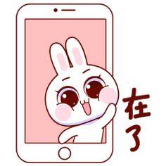 15 Super cute rabbit baby emoticons gif iPhone 8 Emoticons Animoji Rabbit Gif, Rabbit Baby, Cartoon Gifs, Cute Cartoon Wallpapers, Emoticon, Anime Summer, Kawaii Doodles, Kawaii Stickers, Line Friends