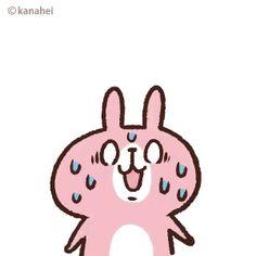 ダウンロード   カナヘイの小動物 スタンプ&ゲーム forスゴ得 Emoticon, Emoji, Anime Animals, Line Sticker, Cute Gif, Cute Characters, Cute Stickers, Cute Cartoon, Pixel Art