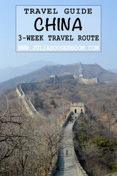A complete backpacking route through China. Traveling from Beijing to Hong Kong (with a little detour) by train and bus, covering great cities, charming villages and amazing nature. In Plan, Plan Your Trip, Travel Route, Amazing Nature, Beijing, Travel Guides, Backpacking, Hong Kong, Cities