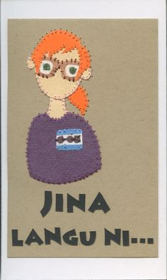 jina langu ni... (my name is) swahili flashcards 4x6 inches hand-cut and sewn paper collage