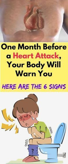 ALMOST EVERYONE EXPERIENCES THESE SYMPTOMS ATTACK
