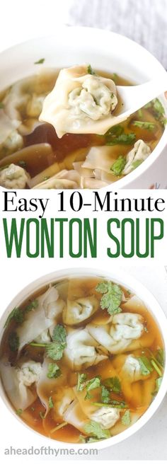 aheadofthymecom ingredients delicious handful wonton thyme ahead using learn soup easy just make how Easy Wonton Soup Learn how to make easy wonton soup using just a handful of dYou can find Delicious soup and more on our website Authentic Chinese Recipes, Easy Chinese Recipes, Healthy Soup Recipes, Asian Recipes, Easy Recipes, Simple Soup Recipes, Dinner Recipes, Quick And Easy Soup, Milk Recipes