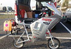 ジェット自転車。カウル位置変更 | Props新着blog