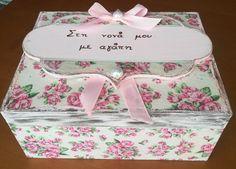 Ξύλινο κουτί με ντεκουπάζ