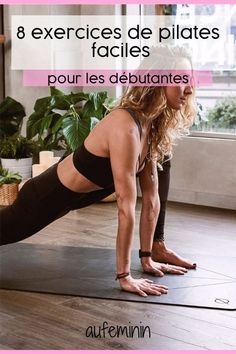 Do you want to start Pilates? Here are 8 easy and free exercises to start Pilates at home. Do you want to start Pilates? Here are 8 easy and free exercises to start Pilates at home. Fitness Del Yoga, Fitness Gym, Fitness Routines, Fitness Logo, Fitness Workouts, Physical Fitness, At Home Workouts, Fitness Motivation, Mens Fitness