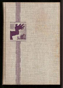 """""""Frankenstein"""" - Mary Shelley (1954 illustrated hardbound slip-case edition)"""