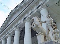Manège de la Garde à Cheval - 1 Place Saint Isaac - Saint Petersbourg - Construit de 1804 à 1807 par l'architecte Giacomo Quarenghi.