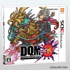 Dragon Quest Monsters: Joker 3 – 13 Minuten Gameplay gestreamt - http://sumikai.com/games/dragon-quest-monsters-joker-3-13-minuten-gameplay-gestreamt-125034/