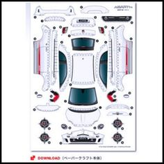 New Abarth 500 papercraft