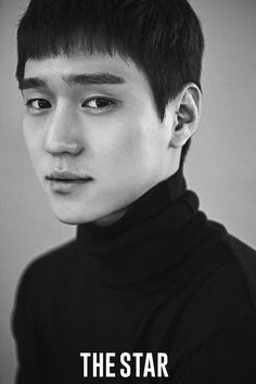 Go Kyung Pyo in The Star December 2016