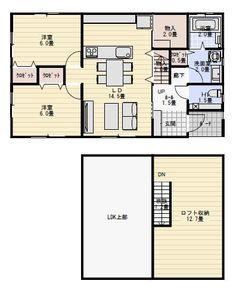 20坪2LDKロフト収納のある平屋間取り図 | 平屋間取り Small House Plans, House Floor Plans, Floor Plants, My Dream Home, Tiny House, Sims, Flooring, How To Plan, Interior Design