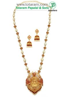22K Gold '3 in 1 'LAKSHMI Long Necklace & Drop Earrings Set with South Sea Pearls (Temple Jewellery) - GS2118 - Indian Jewelry Designs from Totaram Jewelers