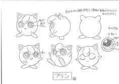website of settei Character Model Sheet, Character Modeling, Character Design, Pokemon Jigglypuff, Pokemon Plush, Concept Art Books, Pokemon Sketch, Pokemon Champions, Pokemon Pocket