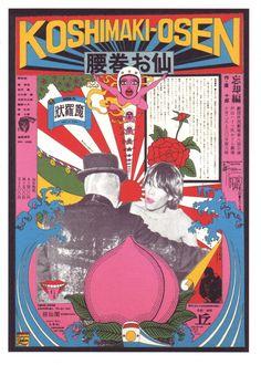 artists of post-war Japan, Tadanori Yokoo - Thank you to Union LA for images.