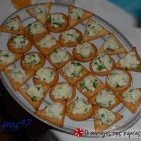 Ντιπ με τυρί φέτα και μαϊντανό