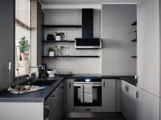 gray painted walls in the kitchen