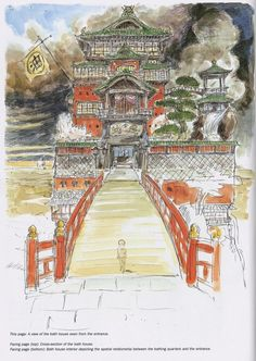 "Concept art of the bath house from Miyazaki's ""Spirited Away"""