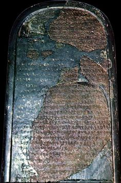 The Moabite Stone- inscribed is the tetragrammaton - which translates YHWH or Yahweh, meaning Jehovah. - Louvre Museum, Paris