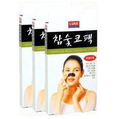 Charcoal Nose Pore Cleansing 30 Strips Blackhead Remover >>> FIND OUT @ http://www.sheamoistureproducts.com/store/charcoal-nose-pore-cleansing-30-strips-blackhead-remover/?b=9035