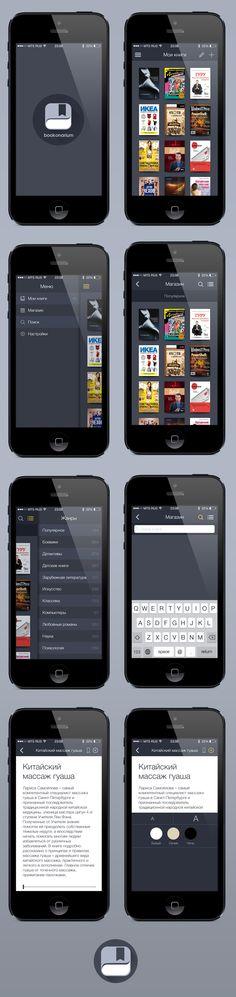 Приложение Bookonarium для iOS 7, iOS 7 apps Bookonarium