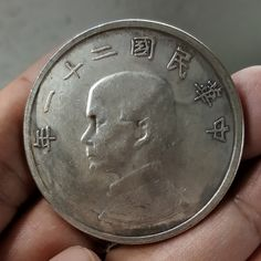 76 Best Rare China Silver Coin Images Qing Dynasty Silver Coins