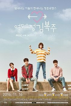Weightlifting Fairy Kim Bok Joo - 2016 Korean drama Easy watching, pretty entertaining