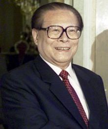 TIL Jiang Zemin, the President of China, had a biological father who was the vice officer of the publicity department of Japanese-occupied China, and Jiang himself went to college in Japanese-occupied Nanjing. Changchun, Biological Father, Best Positions, Nanjing, He Is Able, Former President, Presidents, How To Memorize Things, The Past