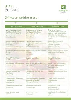 Chinese set menu selection