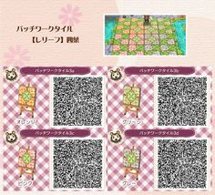 Image result for acnl pink path