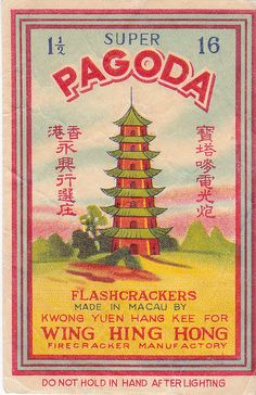 Pagoda Super C2 16's Firecracker Pack Label by Mr Brick Label, via Flickr