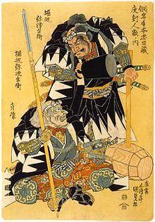 Ōtsuchi - Wikipedia, the free encyclopedia