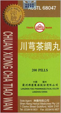 Chuan Xiong Cha Tiao Wan.  This Chinese medicine is used for headache, migraine, or headache on the top, aversion to cold and fever, dizziness, nasal obstruction, thin and whitish lingual fur, and superficial and slippery pulse due to exogenous pathogenic wind.