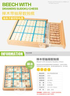Digital Sudoku Puzzles Wood Number Beech with Darwers Sudoku Chess Board Game Puzzles & Magic Cubes Learning & Education GH145  http://playertronics.com/products/digital-sudoku-puzzles-wood-number-beech-with-darwers-sudoku-chess-board-game-puzzles-magic-cubes-learning-education-gh145/